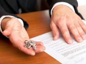 Сколько действует одобренная заявка на кредит