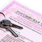 Какие документы нужны для кадастрового паспорта на квартиру