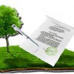порядок оформления земельного участка в собственность