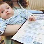 Особенности прописки новорожденных детей