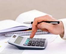 Земельный налог для пенсионеров