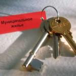 Продажа неприватизированного жилья