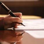 Бланк договора дарение земельного участка