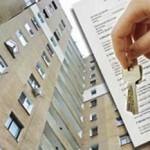 Условия социальной ипотеки для бюджетников