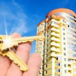 Покупка жилья в ипотеку на вторичном рынке