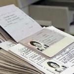 Документы для временой регистрации