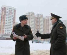 Приватизация квартиры военнослужащими
