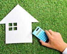 Для оплаты земельного налога существует определенный период