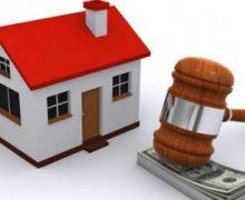 Продажа наследственной квартиры до истечения 3 лет владения