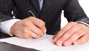Как написать жалобу в прокуратуру на управляющую компанию