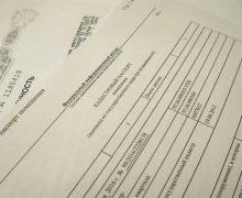 Получение кадастрового паспорта на квартиру в МФЦ