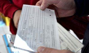 Инструкция для регистрации иностранца по месту проживания