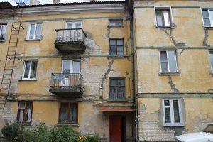Если жилье признали аварийным какую площадь должны дать в замен